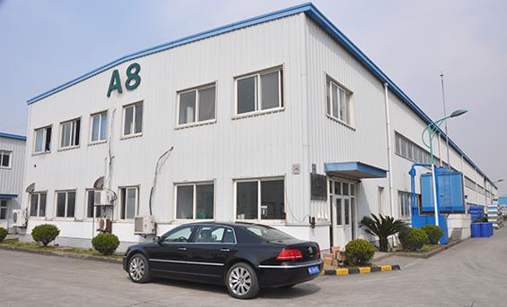 上海哲华化工生产基地