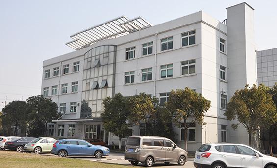 哲华化工公司大楼