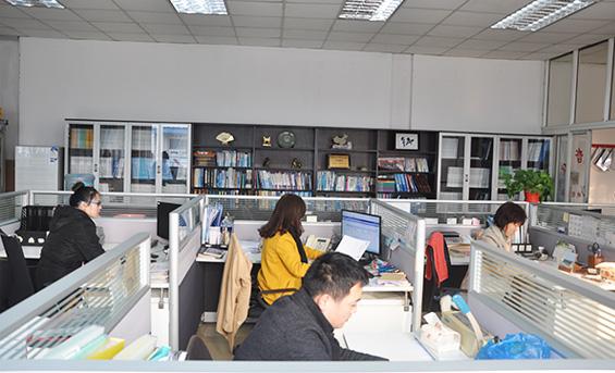 上海哲华化工员工办公室