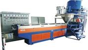哲华化工生产设备造粒机