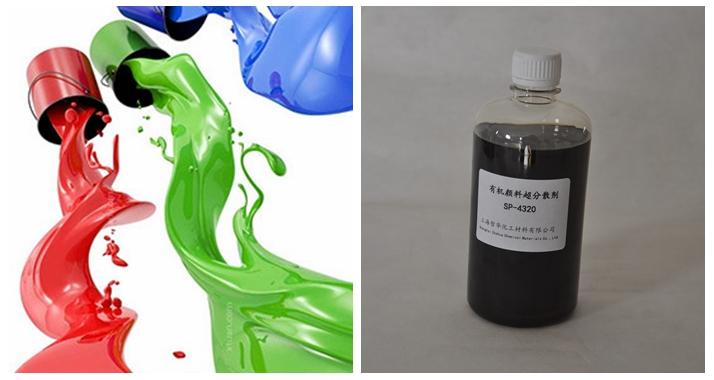有机颜料分散剂