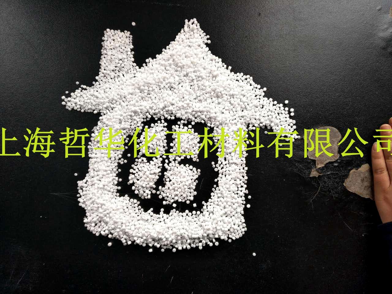 国内首家集研发生产销售于一体的硅酮母粒生产厂家
