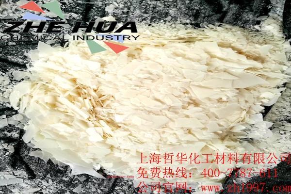 PVC专用超分散剂SP-1800系列