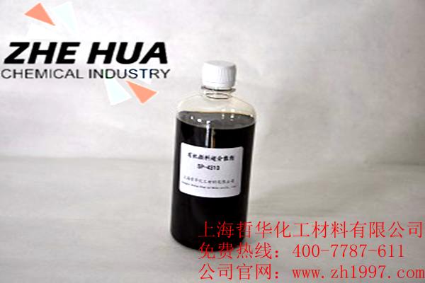 有机颜料超分散剂SP-4310
