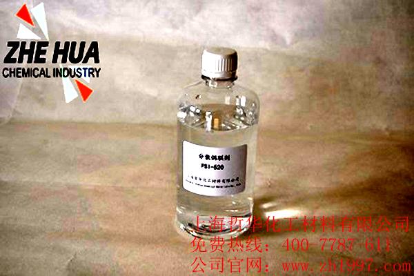 高氧指数阻燃型氢氧化镁功能硅烷偶联剂