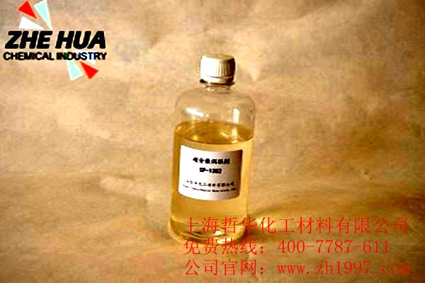 PVC制品用碳酸钙高性能超分散偶联剂SP-1082