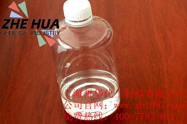 钛白粉功能分散剂